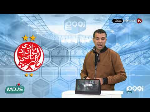 شاهد الوداد يتخذ مجموعة مِن القرارات بعد الإقصاء من البطولة العربية