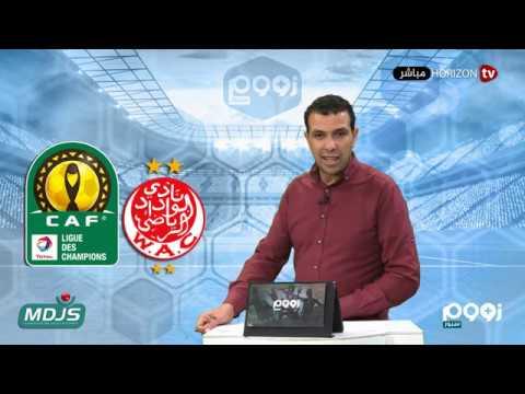 شاهد الكشف عن استعدادات الأندية المغربية للمسابقات القارية