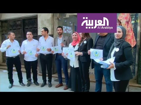 شاهد حملة في مصر لتوعية المواطنين بالحفاظ على المياه