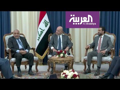 شاهد الموفدة الأممية للعراق تدين استخدام العنف ضد المتظاهرين في العراق