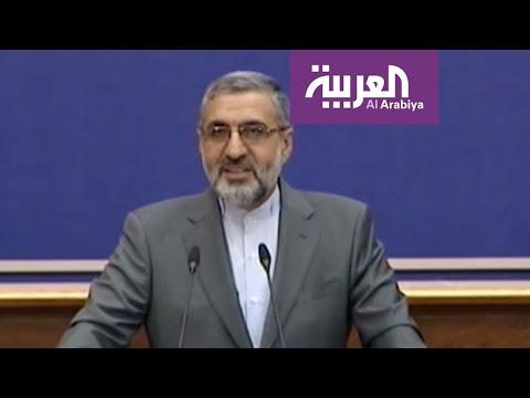 شاهد التلفزيون الرسمي الإيراني يعترف بقتل المتظاهرين ويصفهم بـمثيري شغب