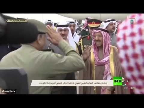 شاهد الملك سلمان يستقبل أمير الكويت في مطار الملك في الرياض