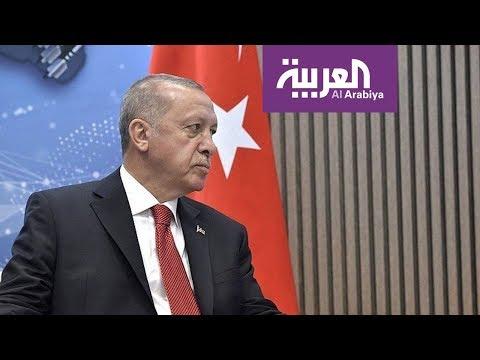 شاهد انشقاقات سياسية وأزمات اقتصادية تهز أركان عرش أردوغان