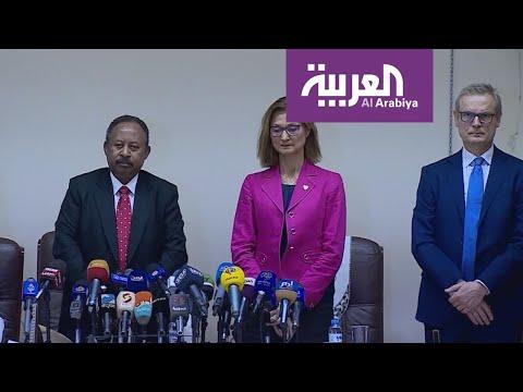 شاهد دعم دولي كبير لمساندة السودان اقتصاديًا