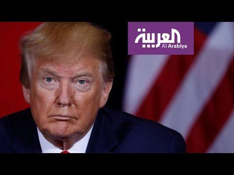 شاهد دونالد ترامب يتصدى لمساعي عزله من الرئاسة الأميركية