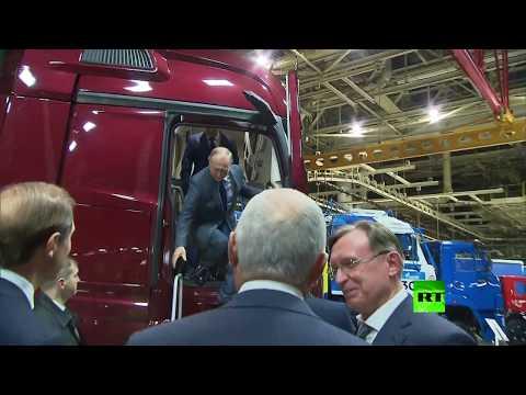 شاهد فيديو جديد يظهر الرئيس الروسي وهو يتعرف على مميزات شاحنة كاماز 2020