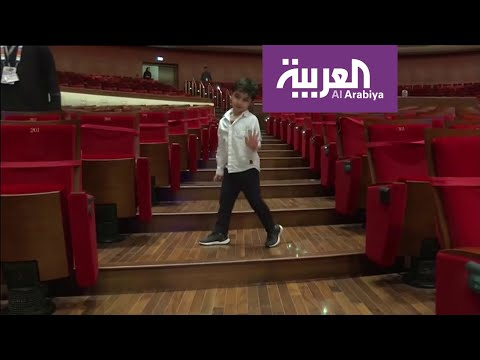 شاهد أغاني مايكل جاكسون في موسم الرياض