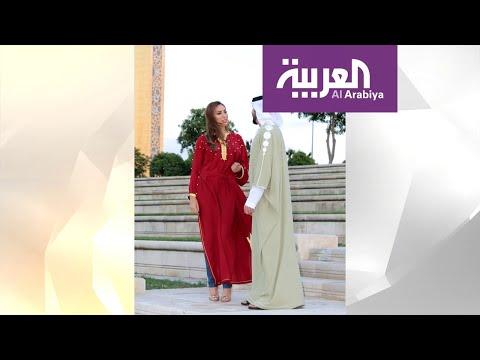 شاهد تصاميم بسيطة ومريحة تجمع الخليج بالمغرب
