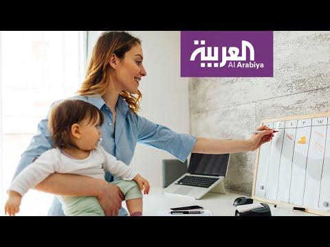 شاهد أيهما تتمتع بصحة أفضل المرأة العاملة أم ربة المنزل