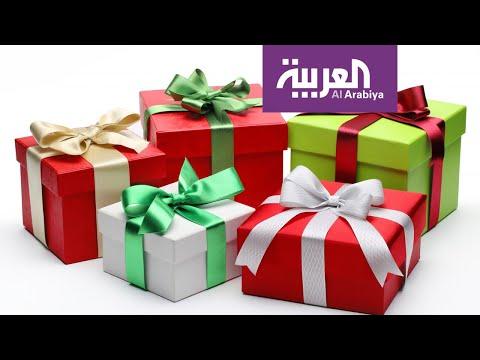 شاهد كيف تختار الهدية المناسبة لكل شخص