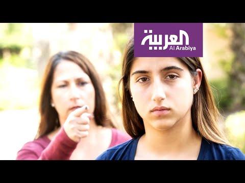 شاهد نصائح للتعامل مع المراهق المتمرد