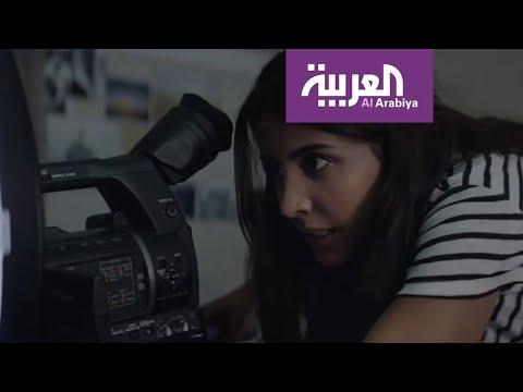شاهد فيلم سعودي مدبلج بالألمانية لأول مرة
