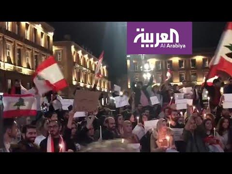 شاهد اللبنانيون يعودون للشموع للتغلب على انقطاع الكهرباء