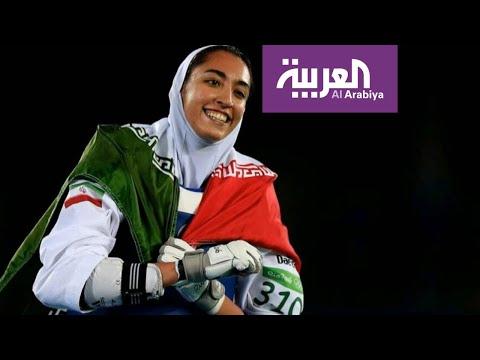 شاهد بطلة أولمبية إيرانية تهرب من القمع بالهجرة