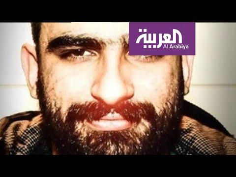 شاهد من هو مغني الراب للثورة الإيرانية
