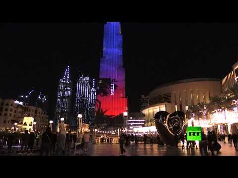 شاهد برج خليفة يضيء تضامنًا مع أستراليا