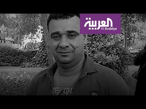 شاهد رصاص المجهولين يحصد أرواح نشطاء العراق