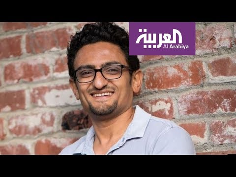 شاهد وائل غنيم يتحدى الجزيرة بعد محاولات تشويهه