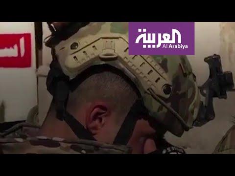 شاهد لقطات لدموع الجنود العراقيين تأسر القلوب