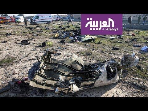 شاهد لعنة جديدة تلاحق إيران بعد إقرارها بإسقاط الطائرة الأوكرانية