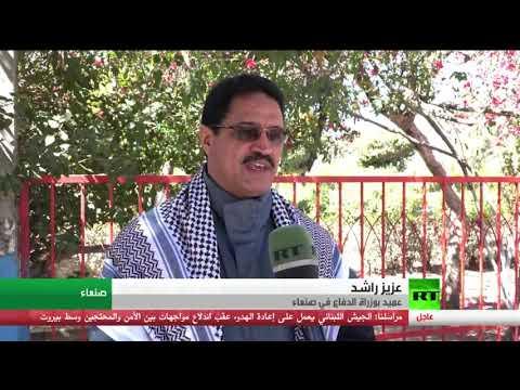 شاهد عودة الاشتباكات في جبهة نهم شرق صنعاء