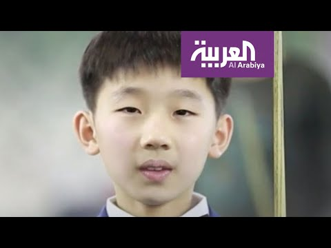 شاهد صبي صيني في العاشرة يستعرض مهارات مذهلة بلعبة البلياردو