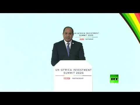 شاهد كلمة للسيسي في قمة الاستثمار الأفريقية البريطانية في لندن