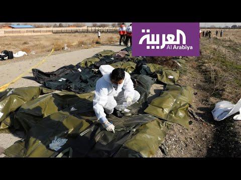 شاهد إيران بازار تعويضات الضحايا والثمن يختلف بحسب الجنسية