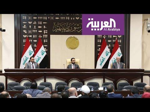 شاهد محلل عراقي ينتقد اجتماع مجلس النواب عند مقتل سليماني