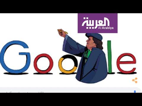 شاهد معلومات عن المرأة المصرية مفيدة عبدالرحمن التي احتفى بها غوغل