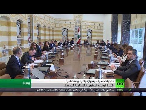 شاهد ميشال عون يدعو الحكومة الجديدة إلى معالجة الأزمات