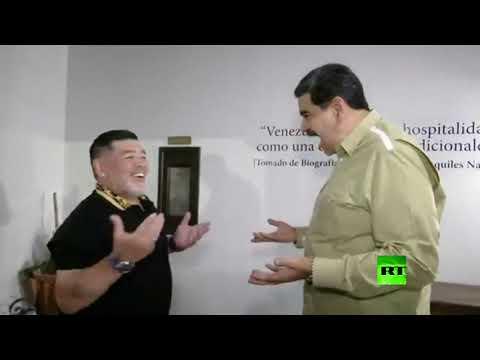 شاهد دييغو مارادونا في ضيافة نيكولاس مادورو