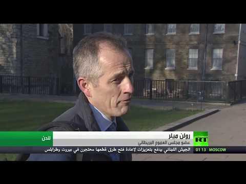 شاهد العفو الدولية تندد بقتل متظاهرين في العراق