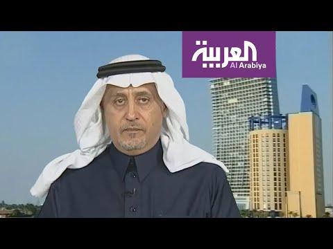 شاهد السعودية تعرض خططها لاستضافة قمة العشرين في دافوس