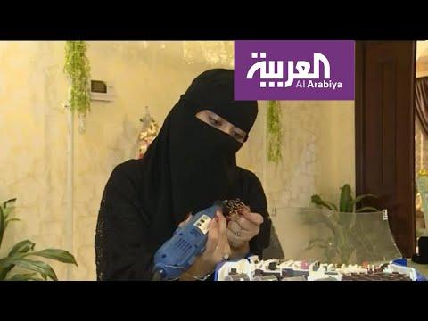 شاهد عدد المستثمرات السعوديات من منازلهن في إطار في تمكين المرأة