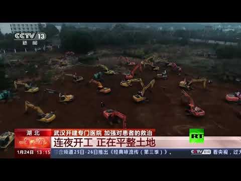 شاهد الصين تشيد مستشفى للمصابين بفيروس كورونا المميت