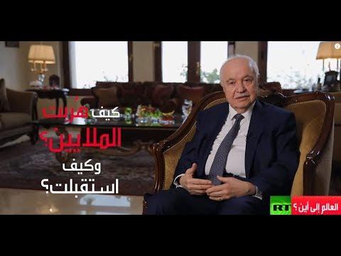 شاهد الأسباب والحلول لأزمة لبنان المالية