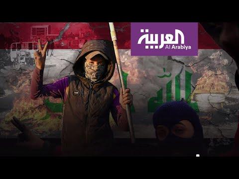 شاهد العنف الأمني يتصاعد ضد متظاهري العراق