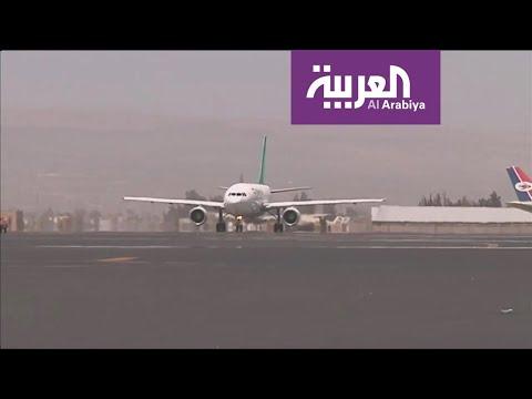 شاهد العقوبات تضرب قطاع الطيران الإيراني