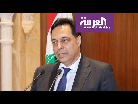 شاهد جدل في لبنان حول دستورية موازنة 2020