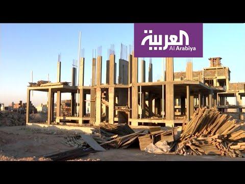 شاهد معضلة الآلاف مع صندوق التنمية العقاري في السعودية