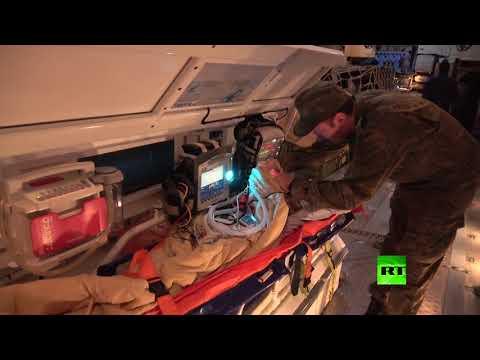 شاهد طائرة خاصة تنقل مراسلة آر تي من مطار حميميم في سورية إلى روسيا للعلاج
