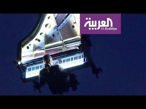 شاهد عازف البيانو آلان روش يقدم حفلة موسيقية