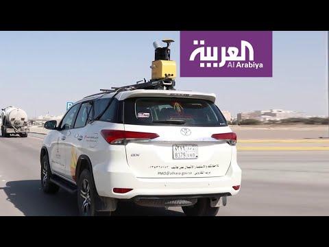 شاهد سيارة ذكية ترصد التشوه البصري في محافظة الأحساء السعودية