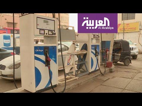 شاهد أزمة الوقود في السودان تعود من جديد في العاصمة الخرطوم