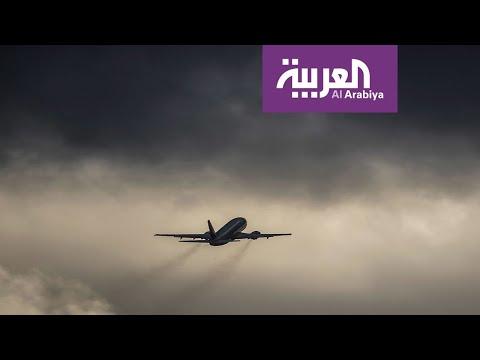شاهد طائرة تتأرجح في الهواء في مشهد أقرب إلى الأفلام