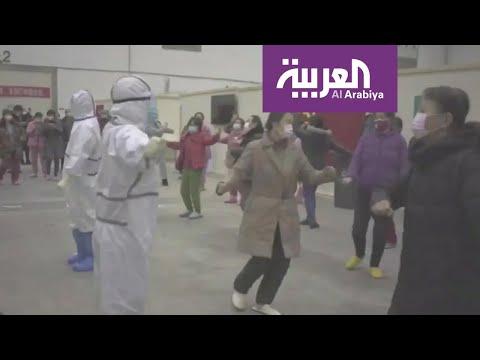 شاهد الرقص والرياضة لتحسين حالة المصابين بفيروس كورونا
