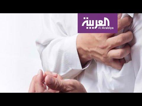 شاهد باحثون طبيون يشاركون في مؤتمر دولي لعلاج أمراض القلب في الرياض