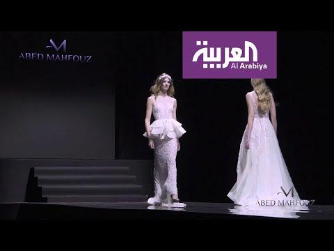 شاهد عرائس المصمم اللبناني عبد محفوظ بالذهبي والفضي