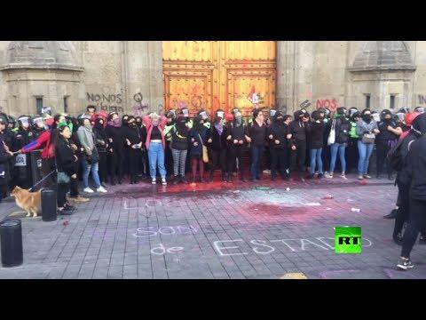 شاهد احتجاجات أمام القصر الرئاسي تطالب بوقف قتل النساء في المكسيك